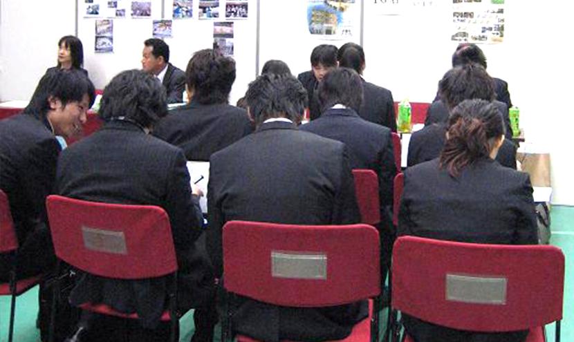 滋慶学園就職フェア2009