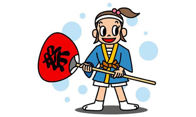 平成24年笑顔あふれる夏祭り!